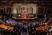 ۲۵ وزیر خارجه اسبق در نامهای به کنگره آمریکا خواستار حفظ برجام شدند