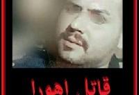 قاتل اهورا تهدید به قتل شد | زندانیان زندان لاکان: اگر ناپدری اهورا را ببینیم، او را می کشیم!