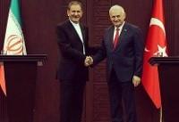 معاون اول رئیس جمهوری وارد استانبول شد