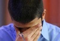 بنا بر برخی گزارشها زمان اجرای حکم عامل تجاوز و قتل کودک هفتساله ...