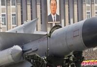 کره شمالی به آمریکا هشدار داد منتظر حملهای غیرقابل تصور باشد
