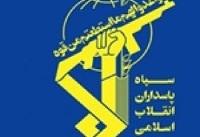 سپاه پاسداران: نفوذ منطقهای و برنامه موشکی خود را با شتاب بیشتر ادامه ...