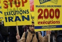 Trump Supporting the Iranian People Will Be Big Blow to the Regime