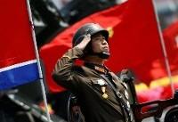 هشدار سرسختانه کرهشمالی به آمریکا