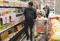 اجرای فروشگاه بدون فروشنده دانشگاه تبریزاز منظر روان شناسی اجتماعی