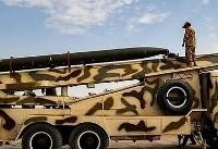 سپاه پاسداران: توسعه توان موشکی ادامه خواهد داشت