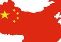 رشد اقتصادی چین در نیمه دوم سال نزدیک به ۷ درصد هم خواهد رسید