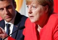 اعلام پایبندی کامل به برجام به سبک اتحادیه اروپا