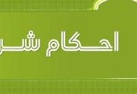 حکم همراه بردن مهر مسجد