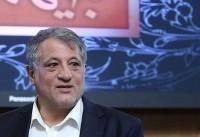 محسن هاشمی: دلیل اصلی دیوارکشی اطراف مجلس هنوز اعلام نشده است