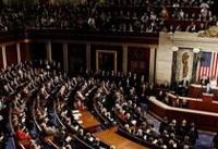 سناتورهای آمریکایی از ترامپ انتقاد کردند