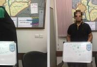 دستگیری سارق منزل زن نما در شمال شهر پایتخت