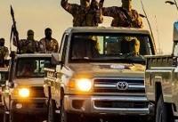 هشدار سازماناطلاعات آلمان از نسلجدید داعشیها