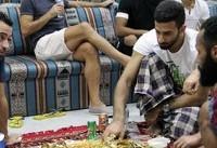 شام عربی ژاوی در قطر+عکس