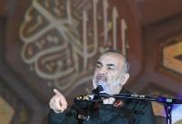 سردار سلامی: تاکنون در فضایی همانند جنگ جهانی زندگی کردهایم