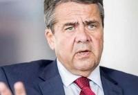 انتقاد شدید آلمان از سیاست ترامپ در قبال توافق هستهای با ایران