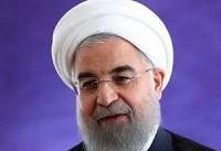 روحانی :مصمم&#۸۲۰۴;تر از قبل، سلامت را به&#۸۲۰۴;عنوان یکی از سه اولویت اصلی خود برگزیده&#۸۲۰۴;ایم