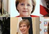 شمار زنان سیاستمدار در جهان رو به افزایش است