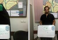 دستگیری سارق زننما