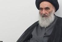 هیأتی از کردستان عراق به دیدار «آیتالله سیستانی» رفت