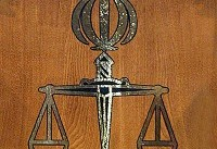 ورود دستگاه قضایی به موضوع اختلاس ۴۴ میلیارد ریالی در یکی از بانکهای بابلسر
