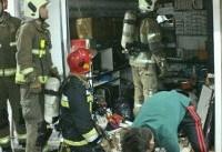 آتش سوزی در پاساژ علاءالدین