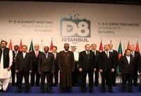 نهمین نشست سران دی هشت در استانبول آغاز شد