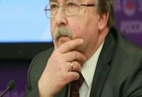 کمیسیون مشترک سازمان ملل نمیخواهد وظایف خود را در قبال حملات شیمیایی در سوریه انجام دهد