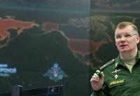 اقرار وزارت خارجه آمریکا به استفاده تروریست ها از سلاح شیمیایی در سوریه