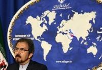 ایران تا ریشهکن شدن کامل خشونت در کنار دولت و ملت افغانستان خواهد ایستاد