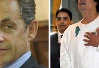 انتشار مدارک غیرقابل انکار بر تامین مالی کمپین انتخاباتی سارکوزی از سوی معمر قذافی