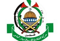 سفر هیأت بلندپایه جنبش مقاومت اسلامی فلسطین به تهران
