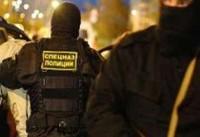 بسته شدن دانشگاه دولتی مسکو در پی تهدید تروریستی