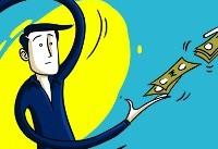 واگذاری درآمد مالیاتی به استانها خوب یا بد؟