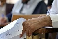 ثبت نام آزمون استخدامی کارکنان اداری قوه قضاییه سال ۱۳۹۶ آغاز شد