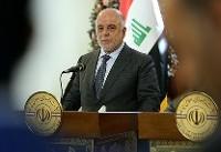 نخستوزیر عراق امروز به عربستان میرود