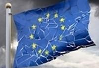 حدود ۱۲۰ میلیون اروپایی دچار فقر و محرومیت هستند