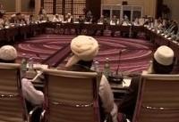 نشست نمایندگان احزاب سیاسی
