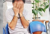 دختر ۱۵ ساله تهرانی اسیر اقدام شیطانی مرد ۴۱ ساله /  تجاوزهای مکرر ...