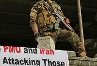 معترضان کرد پرچم ایران را در ساختمان کنسولگری جمهوری اسلامی در اربیل ...