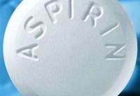 مصرف روزانه آسپرین خطر سرطان کبد را کاهش می&#۸۲۰۴;دهد