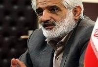 جمعیت رهپویان فعلا برنامه استانی ندارد/ برگزاری جلسات هفتگی دفتر سیاسی جمعیت رهپویان