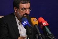 هیات عالی نظارت بر سیاستهای کلی نظام جمهوری اسلامی ایران تشکیل شد
