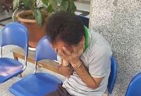 آزار جنسی دختر نوجوان توسط شوهرعمه | پایان سکوت