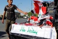 درگیری شدید نیروهای دولت عراق و اقلیم کردستان