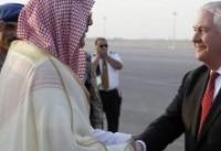 سفر وزیر خارجه آمریکا به عربستان