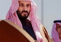 ۵ سیاست حاکم برای انتقال قدرت در عربستان سعودی
