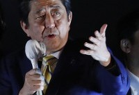 برآوردها حاکی از «پیروزی چشمگیر» ائتلاف آبه در انتخابات پارلمانی ژاپن است