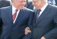 تأکید عبدالله اردنی و محمود عباس بر