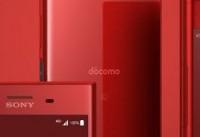 رونمایی از خاص ترین رنگ Xperia XZ Premium + زمان دریافت آپدیت اندروید ۸ و عکس